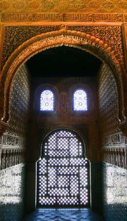 Inside the Alhambra,Granada, Andalucia, Spain