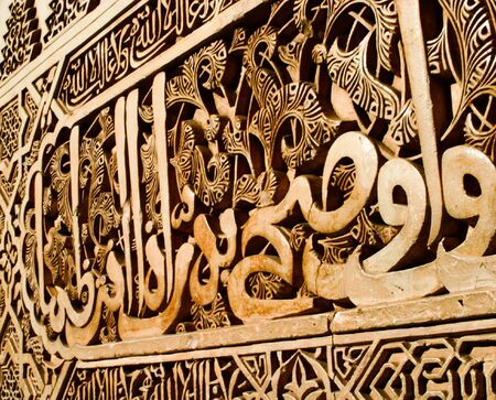 andalucia: Inside the Alhambra,Granada, Andalucia, Spain