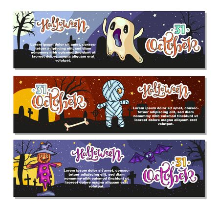 Set of three Halloween banners. October 31. Vector stock illustration. Иллюстрация