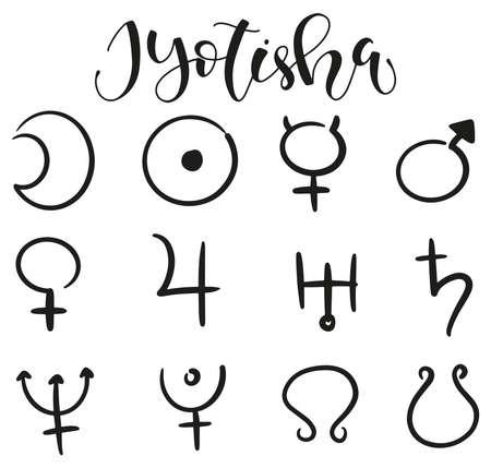 black icon of planet in Juotisha astrology. Goggle element isolated on white background, vector illustration. Mars, Venus, Mercury, Moon, Sun, Jupiter, Saturn, Pluto, Uranus, Neptune, Rahy and Kethu.