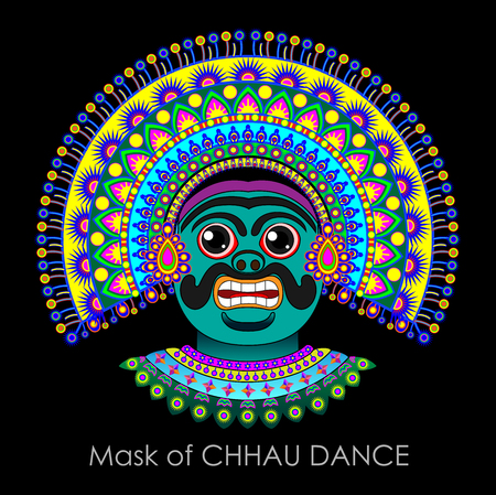 Chhau Mask is a traditional cultural heritage of Purulia in the Indian state of West Bengal. The main difference between the Purulia Chhau and Odisha Chhau is in the use of the mask. Purulia Chhau used the mask in dance,