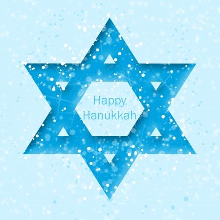 Happy Hanukkah text inside of Star of David  Stock Photo