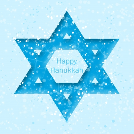 Happy Hanukkah text inside of Star of David  photo