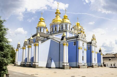 sobor: orthodox church in Kyiv Stock Photo