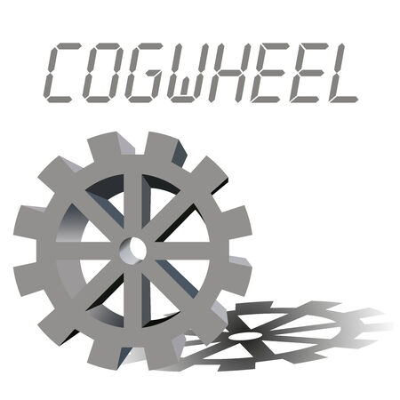 gearings: vector gear. Steel cogwheel with shadow. isolated. Industrial icon, 8 eps Stock Photo