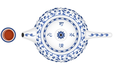 chinese teapot: Layered vector illustration of Chinese traditional Teapot and Teacup with  BLUE AND WHITE pattern  Illustration