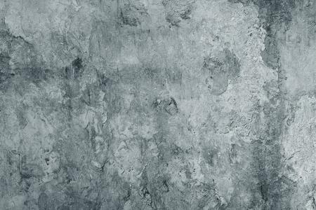 Grijze betonnen muur, grunge achtergrond Stockfoto