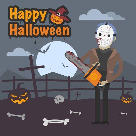 maniaco: Illustrazione di Halloween maniaco assassino che tiene motosega Vettoriali