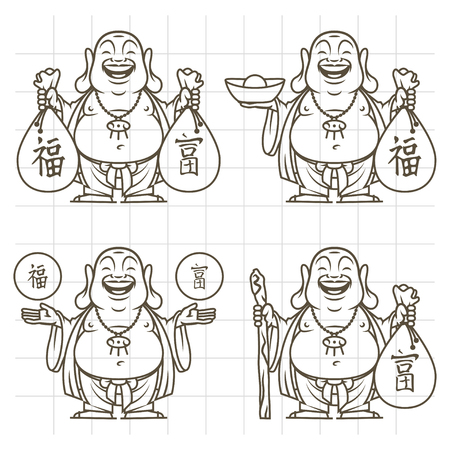 buddha: Buddha gives wealth and happiness doodle