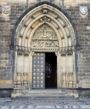 Historical portal photo