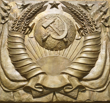 Old emblem of the USSR, Russia. Hammer and sickle Stock Photo