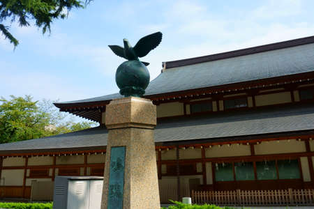 Tokyo / Japan - Sept 16 2018: Yasukuni Jinja inner garden. Dove Towers (Dove and the Globe). Shrine Precincts and facilities 報道画像