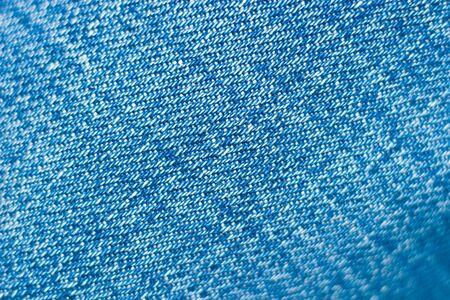 matiere plastique: mat�riau plastique en plastique, artificiel qui para�t color�  Banque d'images