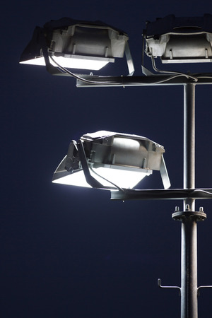 shot of a modern lamp, lamp for night, working lamp photo