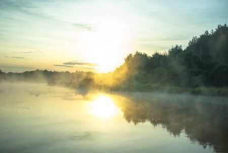 foggy: landscape with natural foggy river, nature series Stock Photo