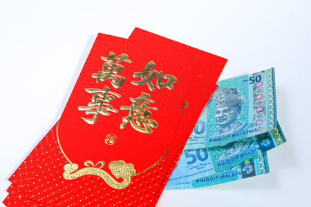 Chinese New Year red ang pow with Chinese caligraphy of the words wanshiruyi meaning dreams com true, success and good luck, with Malaysian Ringgit