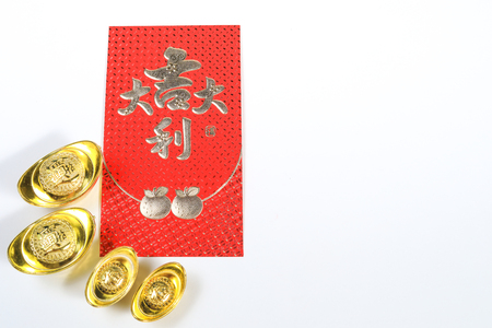Chinese New Year decoration with yuan bao and Chinese Caligraphy of the words Dajidali meaning great luck, profitability and good fortune on ang pow