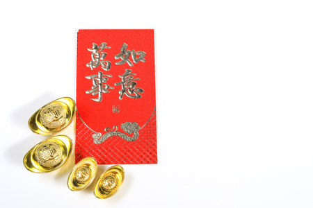 Chinese New Year Decoration Of Yuan Bao With Chinese Caligraphy