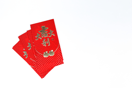 Chinese New Year decoration with Chinese Caligraphy of the words