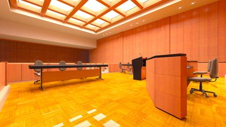 court of jusutice