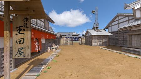Japanese castle town