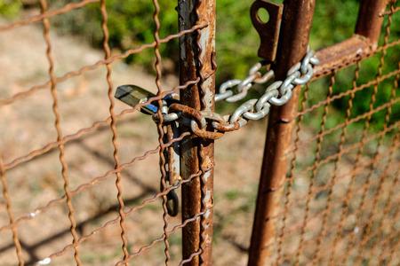 credence: lock Stock Photo