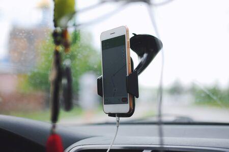 phone navigator in the car
