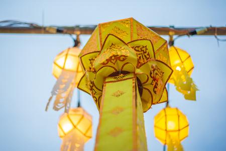 Thai lanna lantern with light at night . Standard-Bild - 110095808