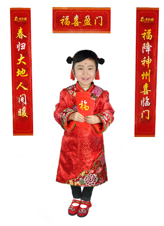 Greeting from a little chinese girl in traditional chinese costume greeting from a little chinese girl in traditional chinese costume photo m4hsunfo