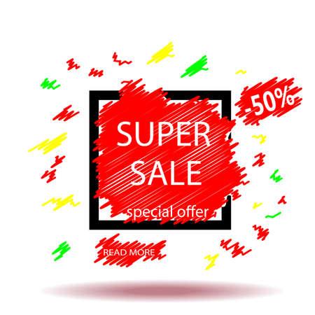Sale Banner. Super Sale. Sale template. Super sale. Sale tag. Sale poster. Sale vector. Super Sale and special offer. Vector illustration