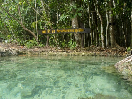 sight seeing: sight seeing in south thailand Emerald pool waterfall