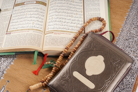 recite: Closeup of Islamic Book Holy Quran