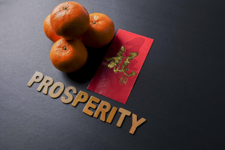 pow: Word of PROSPERITY ,ang pow or red packets and mandarin oranges, golden Chinese letter means luck