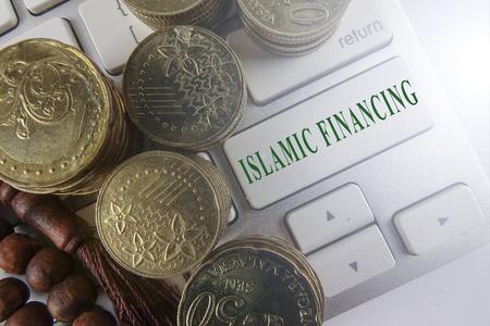 Islamitisch financieringsconcept. Stockfoto - 83067586