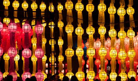 noun: lamp,Loy Kratong festival