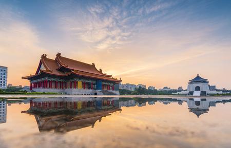 Chiang Kai-shek Memorial Hall with blue sky, Taipei, Taiwan