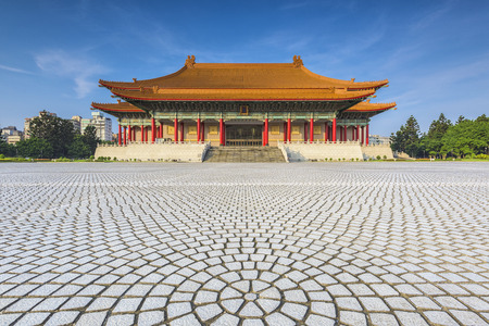 Taipei, Buildig near Chiang Kai-shek Memorial Hall with blue sky Redakční