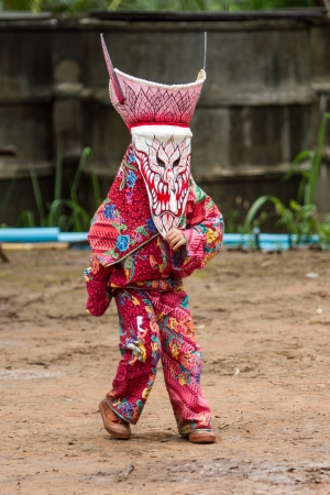 Phi Ta Khon is an annual tradition in Thailand. photo