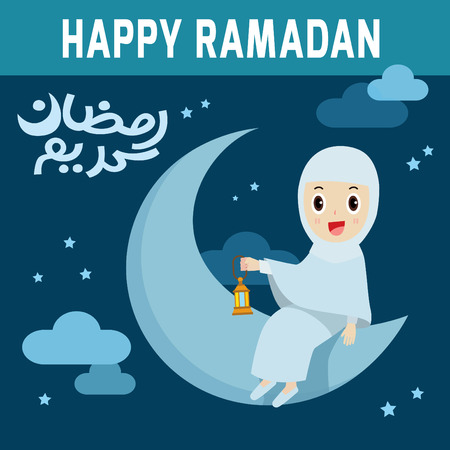 Happy Ramadan.woman people.modern design flat icon. isolated on blue background.graphic vector illustration.character concept.