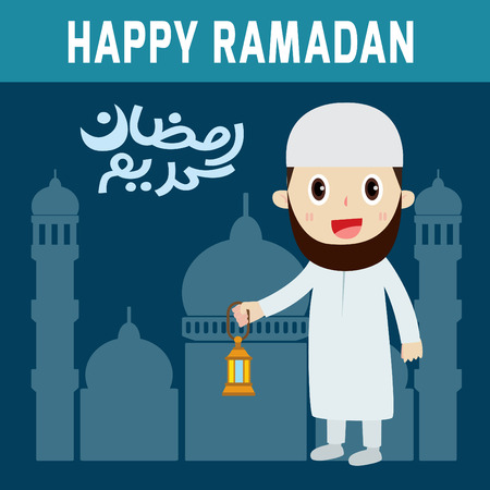Happy Ramadan.man people.modern design flat icon. isolated on blue background.graphic vector illustration.character concept.