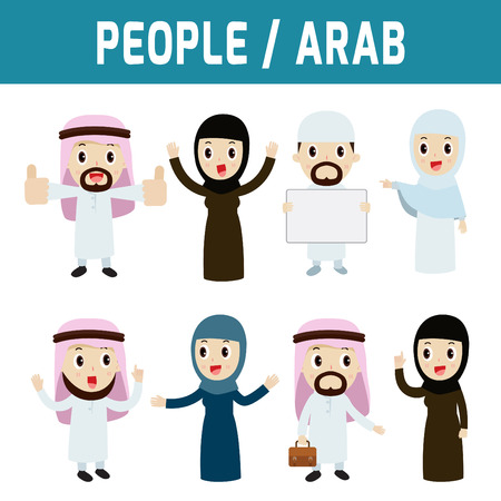 uae: Set of arab people standing deportment various.modern design flat icon character elements.isolated on white background.graphic vector illustration.arab citizen concept.