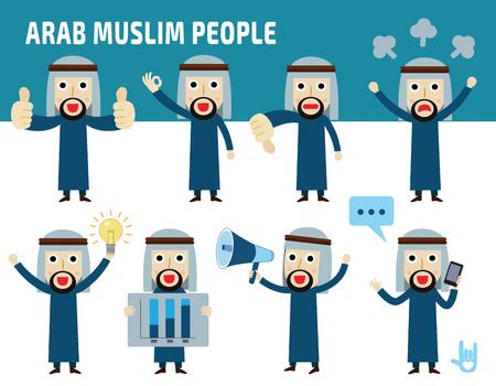 hombre arabe: establecer diferencia nacionalidad plantea el diseño de iconos de dibujos animados businessman.flat árabe. concept.illustration de negocios aislados sobre fondo blanco.