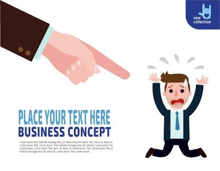 指を指して失敗した実業家。受理しないビジネスマンの概念。ベクトル フラット漫画の設計図。白い背景上に分離。
