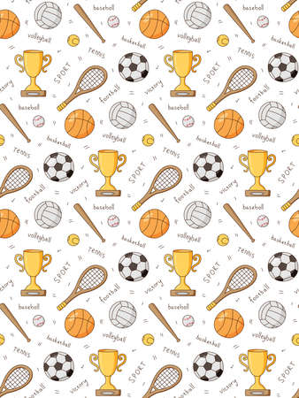 Seamless repeating pattern of sports equipment. School lessons. Balls, racket, award, etc. Colored isolated illustrations in cartoon style on a white background. Illustration