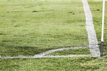 floodlit: blurry of football stadium for background Stock Photo