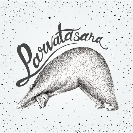 fantasizing: Illustration of fun a bear isolated on vintage background. Print posture morning practice pranayama asana pose yoga Illustration