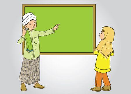 humble: Muslim male teacher and female student