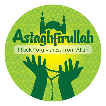 Vector illustration Astaghfirullah I Seek Forgiveness from Allah.