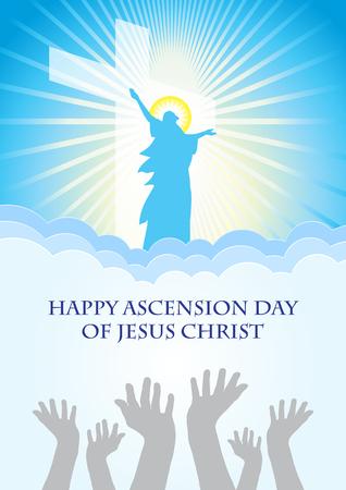 Una ilustración de la ascensión de Jesucristo. Foto de archivo - 100642124