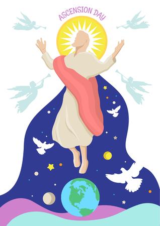 Una ilustración de la ascensión de Jesucristo. Ilustración de vector